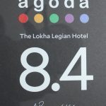 2019 Customer Review Awards from agoda